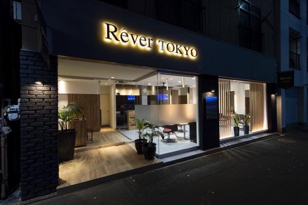 Rever Tokyo Higashi Ojima Salon