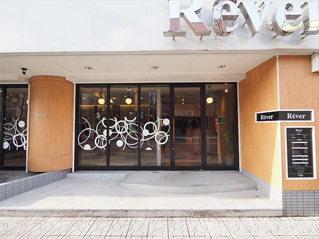 Rever Tokyo Ichinoe Salon photo