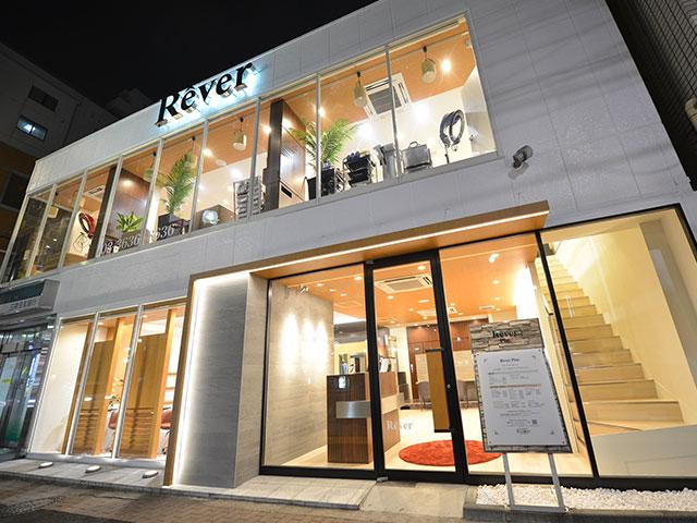 リベア トーキョー 西大島店 photo
